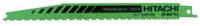 Полотно для сабельной пилы RPD40B/S3456XF