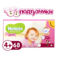 Huggies подгузники Ultra Comfort 4+, для девочек, 10-16кг. 68шт