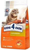 Клуб 4Лапы для кошек ,кролик ,2кг