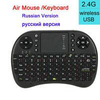 cumpără Mini keyboard i8 (accumulator in set) în Chișinău