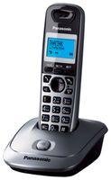 DECT телефон Panasonic KX-TG2511UAM