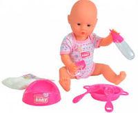 Кукла  Baby Born Simba 503 2533