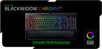 RAZER BlackWidow Chroma V2 / Mechanical Gaming Keyboard, Mechanical keys (Razer® Green switch), Chroma backlighting 16.8M colors, Fully programmable keys with on-the-fly macro, Audio-out/mic-in jacks, USB pass-through, Ergonomic wrist rest, USB