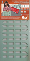 Folie pentru parchet laminat 3mm podea calda