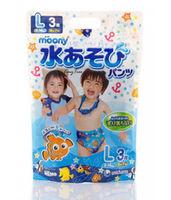 Трусики для плаванья Moony L (9-14 кг) для мальчиков 3 шт
