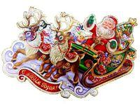 """купить Картинка-декор на окно/стену """"Дед Мороз на санях"""" 57.5cm в Кишинёве"""