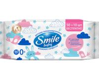 Детские салфетки с рисовым молоком Smile Baby, 60 шт.