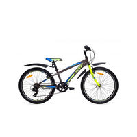 Велосипед Aist Rocky Junior 1.0, Grey-Yellow