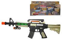 купить Игрушка автомат 0591, 3XAA в Кишинёве