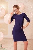 Платье Simona ID   5101
