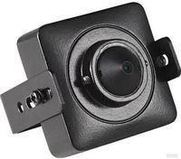 Камера наблюдения Hikvision DS-2CS54C8T-PH