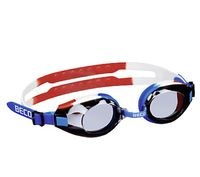 купить Очки для плавания Beco 9969 Arica (884) в Кишинёве