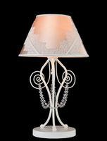 Настольная лампа ARM042-11-W