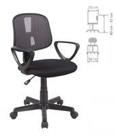 Art Formula Mini OC - Офисное кресло