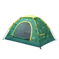 Палатка 2` KingCamp Dome Junior KT3034 (965)