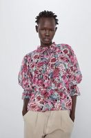 Блуза ZARA Цветочный принт 8170/179/330
