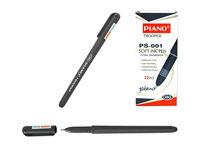 Ручка гелевая PS-001 soft ink,1mm, черная