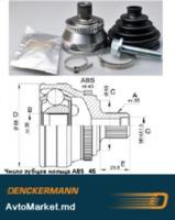 ШРУС наружний VW 1996- AUDI 1995- SKODA 2001-
