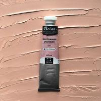 Vopsea ulei, Tician, Roz vintage, 46 ml