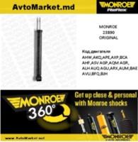 23890 MONROE Амортизатор задний VW SKODA