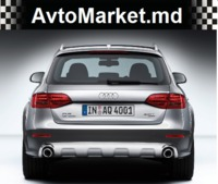 AUDI A4 Avant 2008-2015 Щетка стеклоочистителя