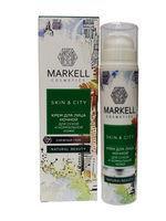 """купить Крем для лица ночной для сухой и нормальной кожи """"Снежный Гриб  """"Markell Skin&City 50мл в Кишинёве"""
