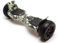 "Smart Balance Hummer, 8.5"", Camouflage"