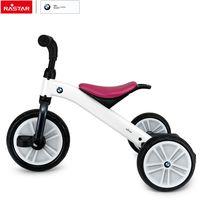 Детский велосипед Rastar BMW Tricycle, White