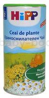 HiPP 3745 Детский травяной чай 200 гр. (2+)