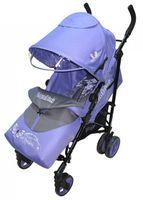 Bambini Stillus Violet Butterfly