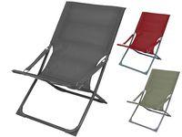 Кресло-шезлонг раскладное 90X80X60cm, металл, 3 цвета