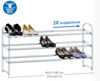 Tatkraft MAESTRO Этажерка для обуви раздвижная 3-х ярусная, стальная 13445
