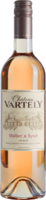 Вино Малбек и  Сира Château Vartely IGP, розовое сухое,  0.25 L