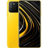 Poco M3 4/64GB EU Yellow