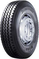 Грузовые шины Bridgestone M840 315/80 R22.5