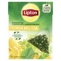 Lipton Nirvana зеленый чай Melissa, 20 пак.