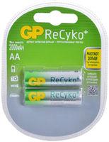 Аккумулятор GP 210AAHC U2 ReCyko