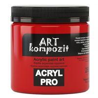 Акриловая  краска ART Kompozit, 430 мл, красный крепкий (259)
