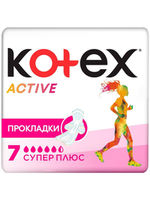 Absorbante zile critice Kotex Active Super, ambalate individual, 7 buc.