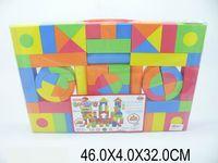 Кубики 74 элем