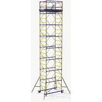 cumpără Turn modular mobil ВСР (1,2x2,0) 1+11 în Chișinău