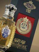 купить Shaik Opulent № 70 в Кишинёве