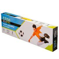 Набор для игры в футбол арт.23370