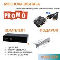 cumpără PROMO SET TV DIGITALA T2 (MOLDOVA) - 2 în Chișinău