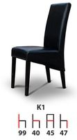 Деревянный стул K1