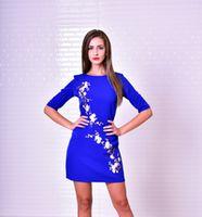Платье Simona ID  4460