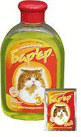 Шампунь «Барьер» антипаразитарный для длинношерстных котов - 15 мл