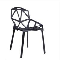 купить Пластиковый стул, 560x590x450x810 мм, черный в Кишинёве