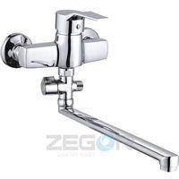 купить Смеситель д/ванны Zegor EDN A183 (EDN6) K-40 TROYA в Кишинёве