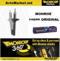 MONROE Амортизатор передний Fiesta 89-95